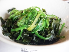 Seaweed Salad is so tasty
